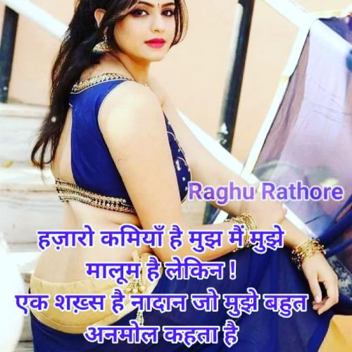 Post by Raghu Rathore on 07-Mar-2021 10:02am