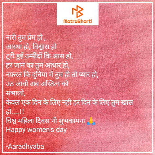 Post by Aaradhyaba on 08-Mar-2021 07:54am