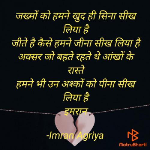 Post by Imran Agriya on 08-Mar-2021 08:13am