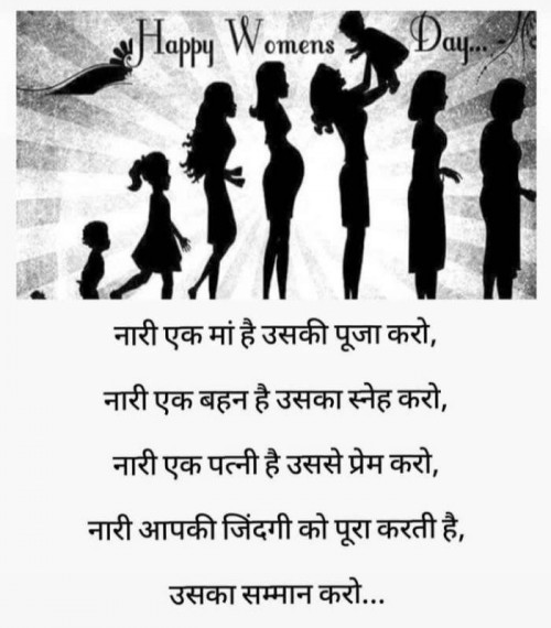 Post by Naresh D Chaudhary on 08-Mar-2021 12:13pm