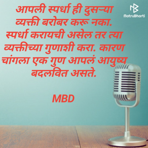 Post by Maroti Donge on 09-Mar-2021 11:17pm