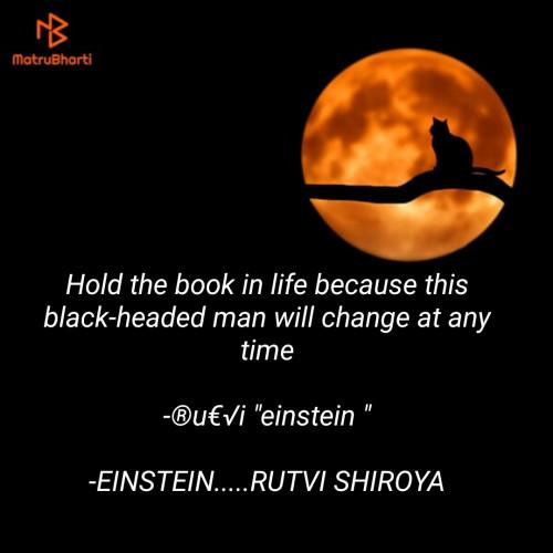 Post by Einstein RUTVI SHIROYA on 10-Mar-2021 10:00am