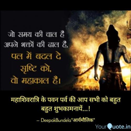 Post by Deepak Bundela AryMoulik on 11-Mar-2021 06:56am