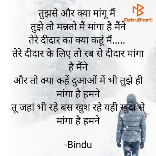 Post by Bindu on 12-Mar-2021 11:56am