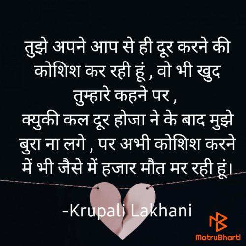 Post by Krupali Lakhani on 12-Mar-2021 06:59pm