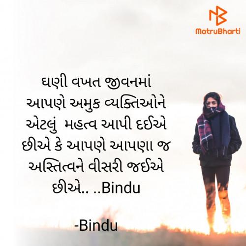 Post by Bindu on 13-Mar-2021 06:17pm