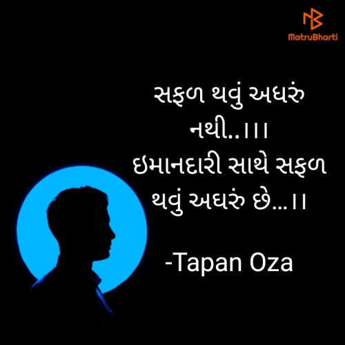 Post by Tapan Oza on 14-Mar-2021 09:24am