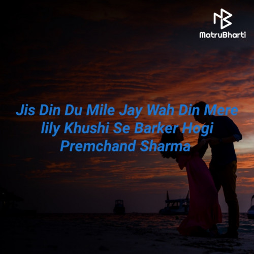 Post by Prem Sharma on 14-Mar-2021 02:31pm