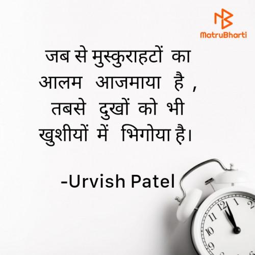 Post by Urvish Patel on 14-Mar-2021 03:00pm