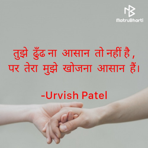 Post by Urvish Patel on 14-Mar-2021 03:07pm