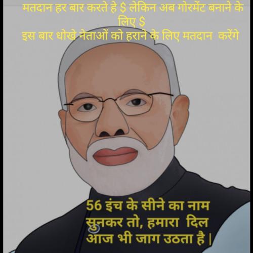 Post by Prem Sharma on 14-Mar-2021 03:10pm
