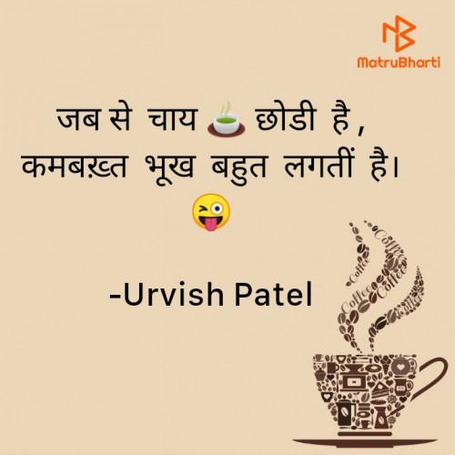 Post by Urvish Patel on 14-Mar-2021 04:11pm