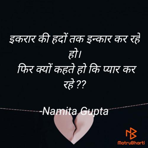 Post by Namita Gupta on 15-Mar-2021 09:08am
