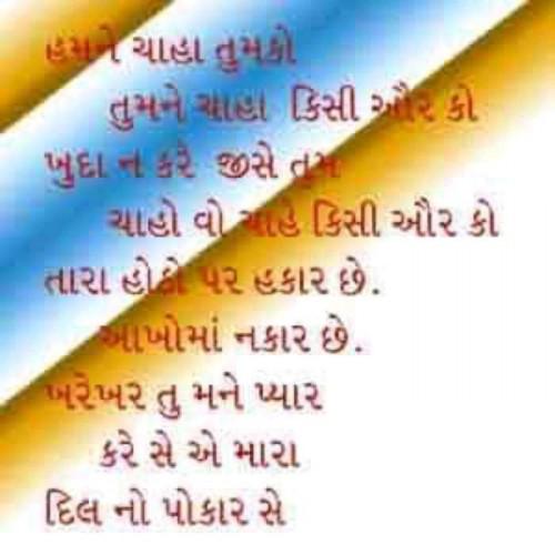 Post by Ram  Meru on 15-Mar-2021 01:33pm