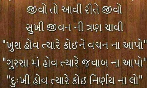 Post by Ram  Meru on 15-Mar-2021 01:38pm