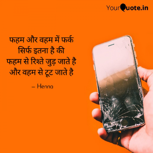 Post by Henna pathan on 15-Mar-2021 02:39pm