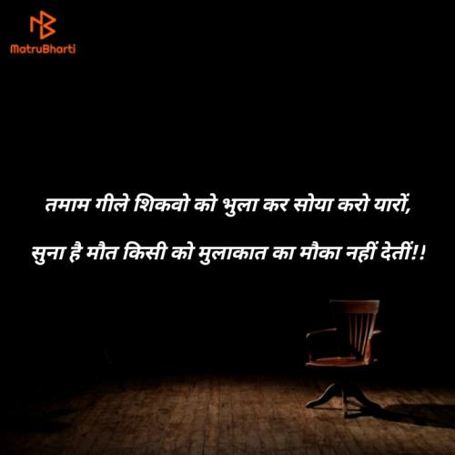 Post by Parmar Geeta on 15-Mar-2021 10:13pm