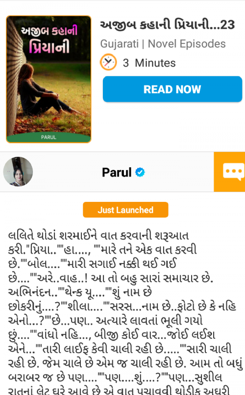 Post by Parul on 16-Mar-2021 06:54pm