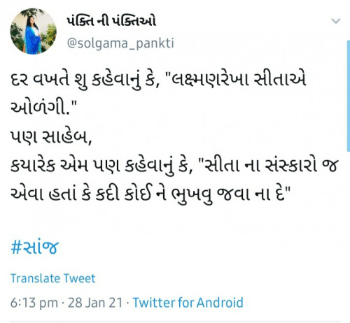 Post by pankti solgama on 16-Mar-2021 07:29pm