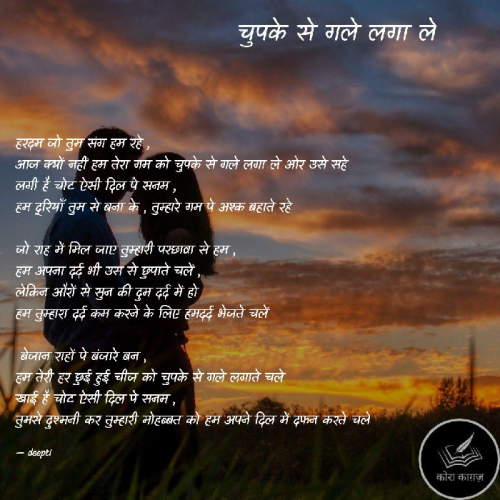 Post by Deepti Khanna on 16-Mar-2021 10:57pm
