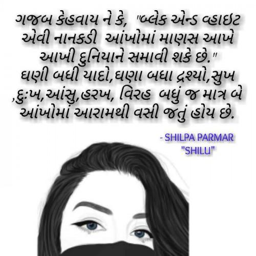 Post by SHILPA PARMAR...SHILU on 17-Mar-2021 11:40am