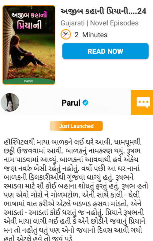 Post by Parul on 19-Mar-2021 04:48pm