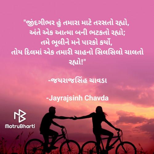 Post by Jayrajsinh Chavda on 20-Mar-2021 05:52pm