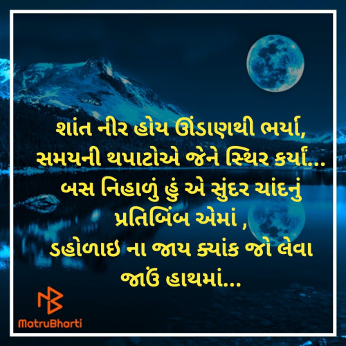 Post by Kamlesh on 21-Mar-2021 11:45pm