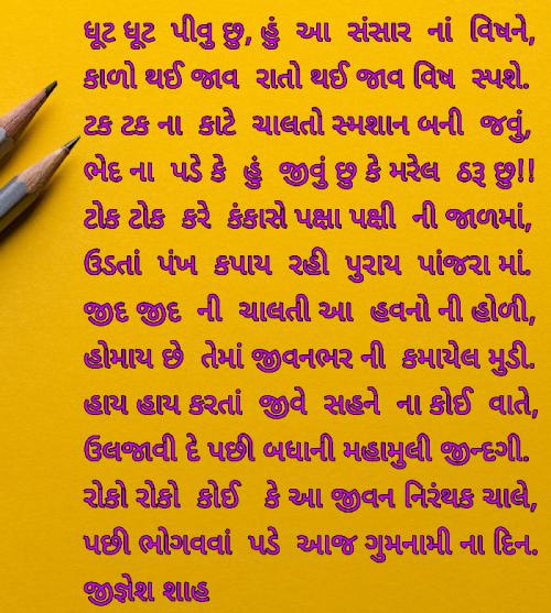 Post by Jignesh Shah on 22-Mar-2021 08:24am