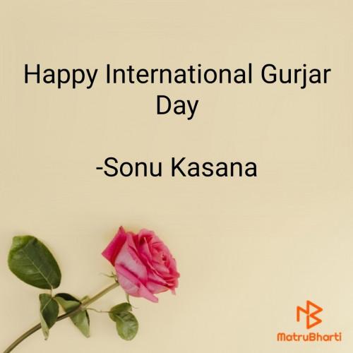 Post by Sonu Kasana on 22-Mar-2021 11:38am