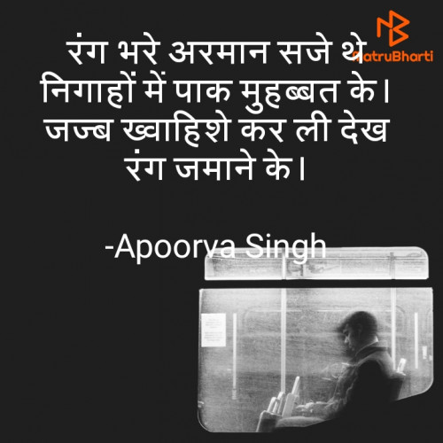 Post by Apoorva Singh on 23-Mar-2021 12:12pm
