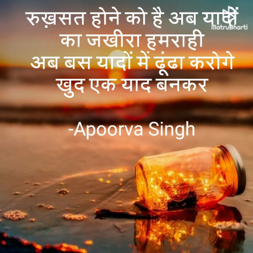 Post by Apoorva Singh on 23-Mar-2021 12:16pm