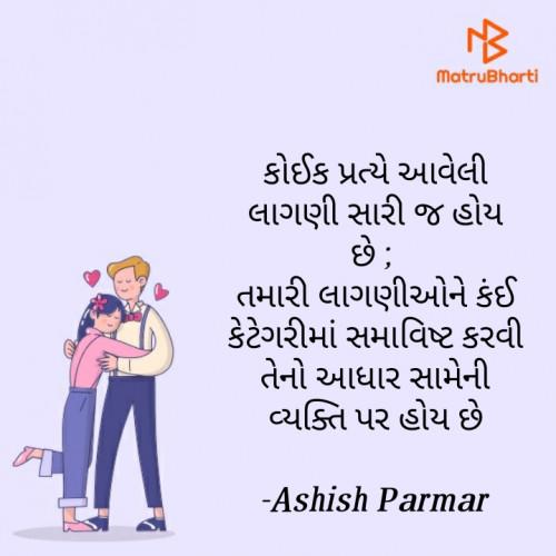 Post by Ashish Parmar on 24-Mar-2021 12:09pm