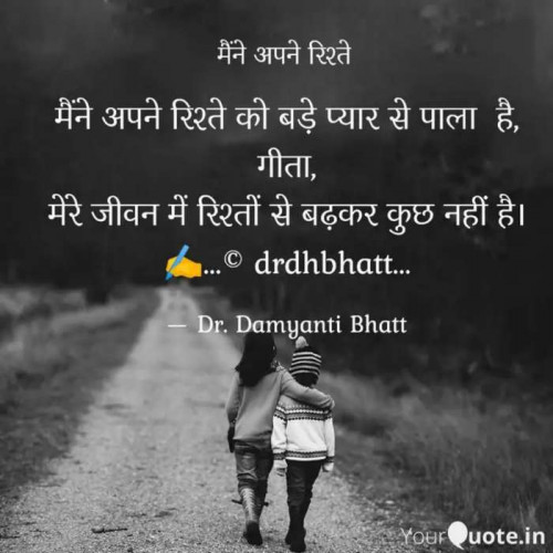 Post by Dr.Bhatt Damaynti H. on 24-Mar-2021 10:22pm