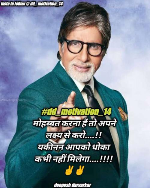 Post by Deepesh Darvarkar Sen on 26-Mar-2021 05:11pm