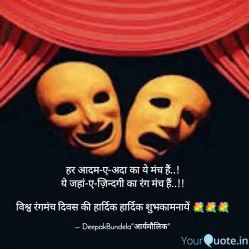Post by Deepak Bundela AryMoulik on 27-Mar-2021 08:52am