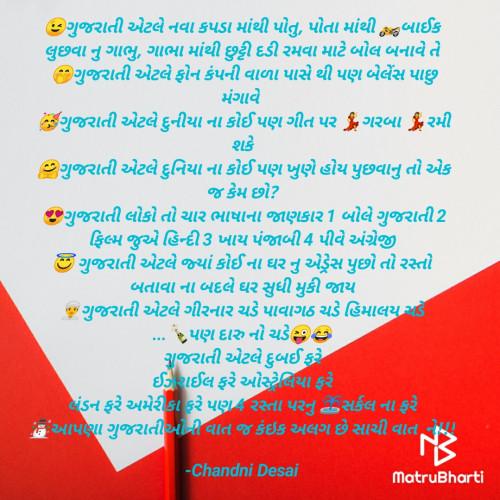 Post by Chandni Desai on 27-Mar-2021 05:15pm