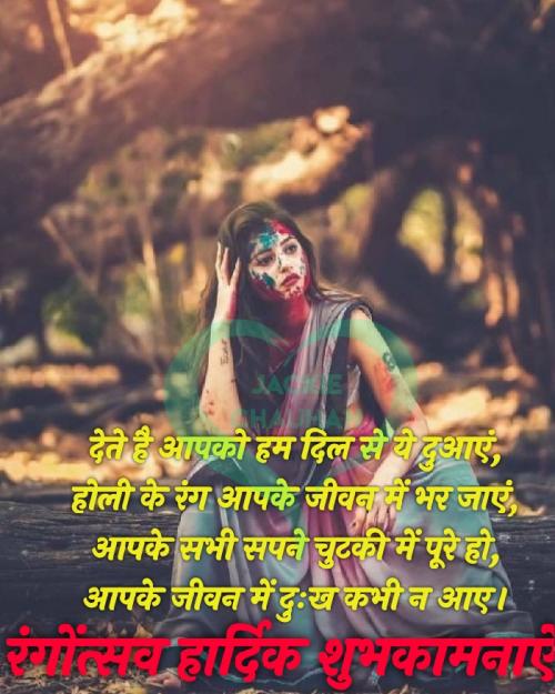 Post by Jackie Chauhan on 28-Mar-2021 10:19am