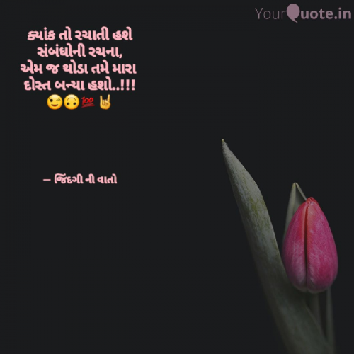 Post by VIDHI_MISTRY on 28-Mar-2021 03:29pm