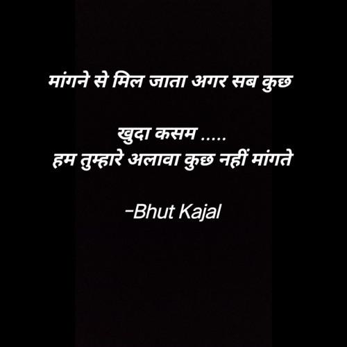 Post by Bhut Kajal on 28-Mar-2021 09:42pm