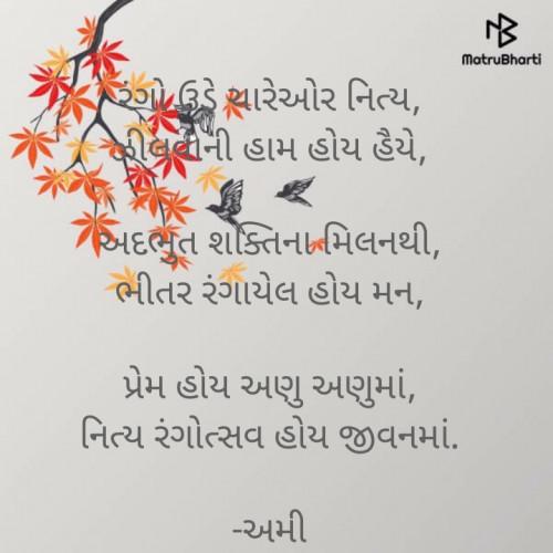 Post by અમી on 29-Mar-2021 06:37pm