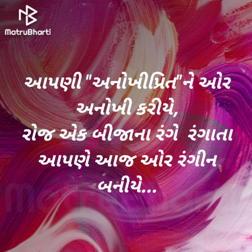 Post by Kamlesh on 29-Mar-2021 07:14pm