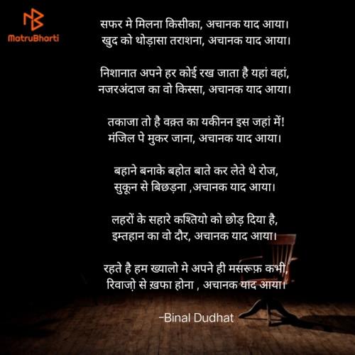 Post by Binal Dudhat on 30-Mar-2021 02:24am