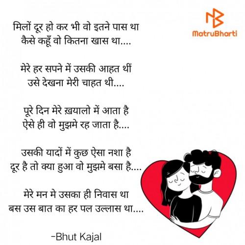 Post by Bhut Kajal on 30-Mar-2021 01:08pm