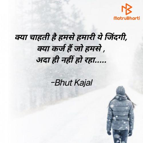 Post by Bhut Kajal on 31-Mar-2021 06:35pm