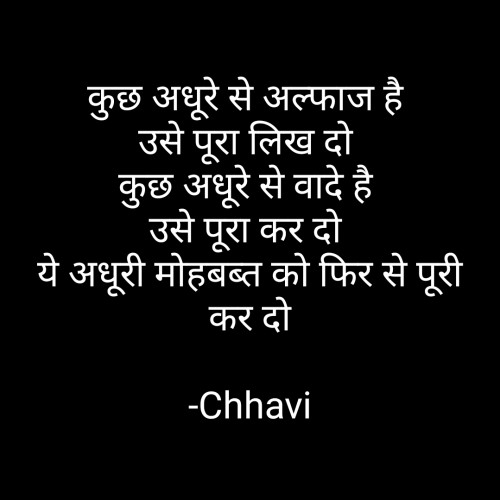 Post by Chhavi on 31-Mar-2021 10:54pm