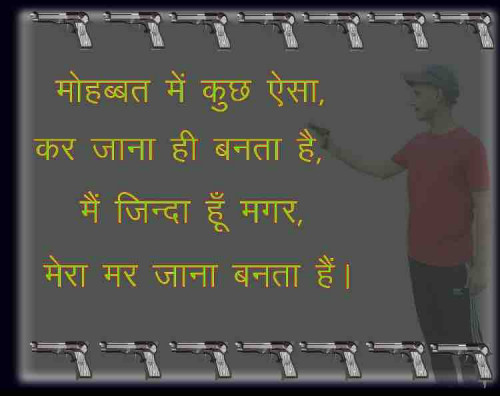 Post by P K SHUKLA on 01-Apr-2021 01:59am