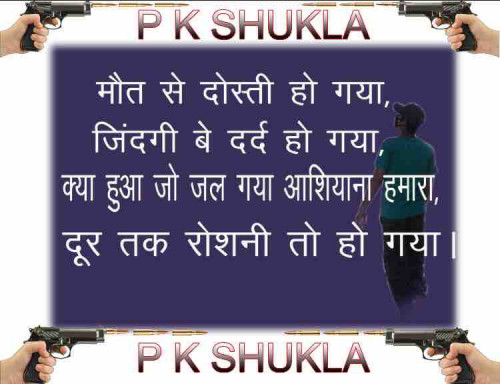 Post by P K SHUKLA on 01-Apr-2021 02:00am