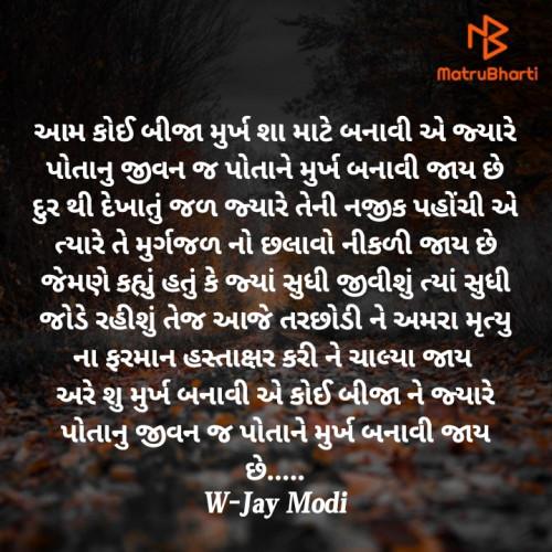 Post by Jay Modi on 01-Apr-2021 10:07am