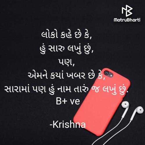 Post by Krishna on 01-Apr-2021 11:17am